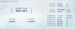 3DMark-252520Vantage-25255B9-25255D