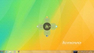 Lenovo-252520Smart-252520Update-25255B4-25255D