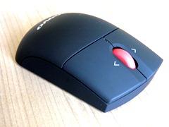 Nová Lenovo Laser Wireless Mouse: bezdrátová myš v Think designu (test)
