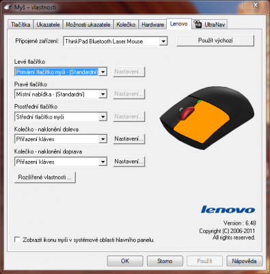 lenovo-mouse-suite-25255B2-25255D