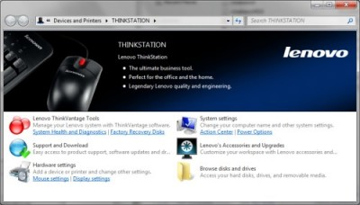 thinkstation-e20-thinkvantage