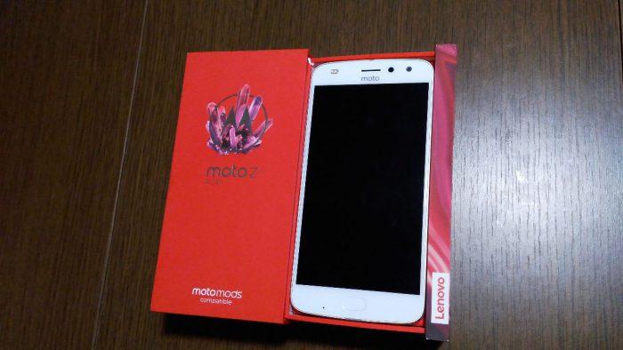 Motorola Moto Z2 Play (recenze)