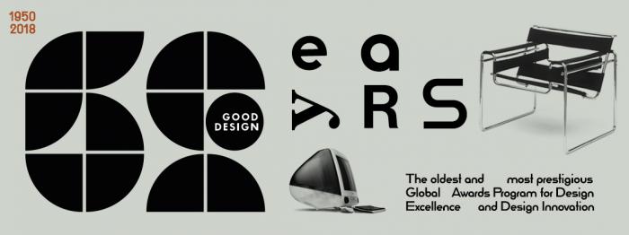 Lenovo získalo 19 designových ocenění Good Design